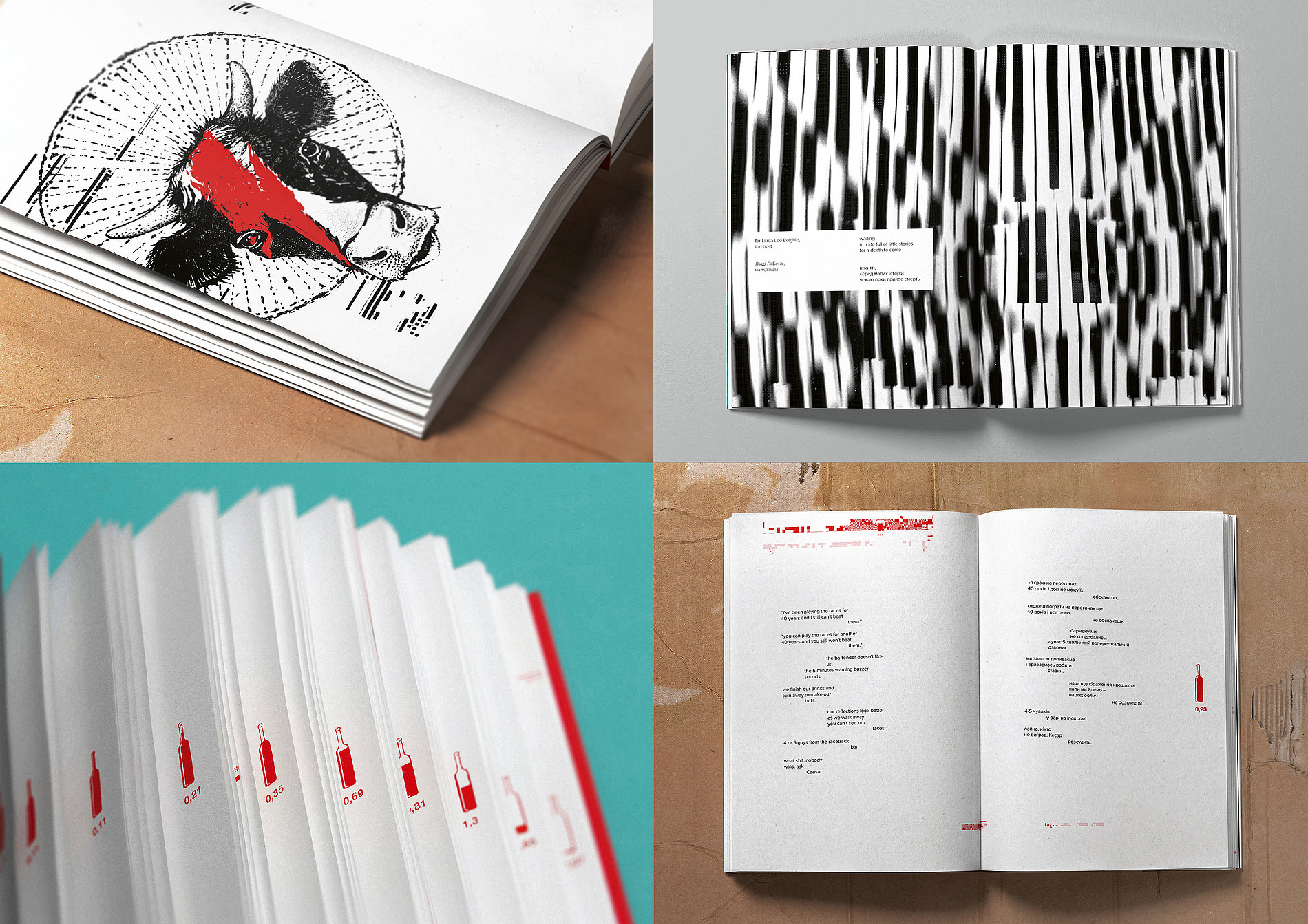 Charles Bukowski Glitch Book | Red Dot Design Award