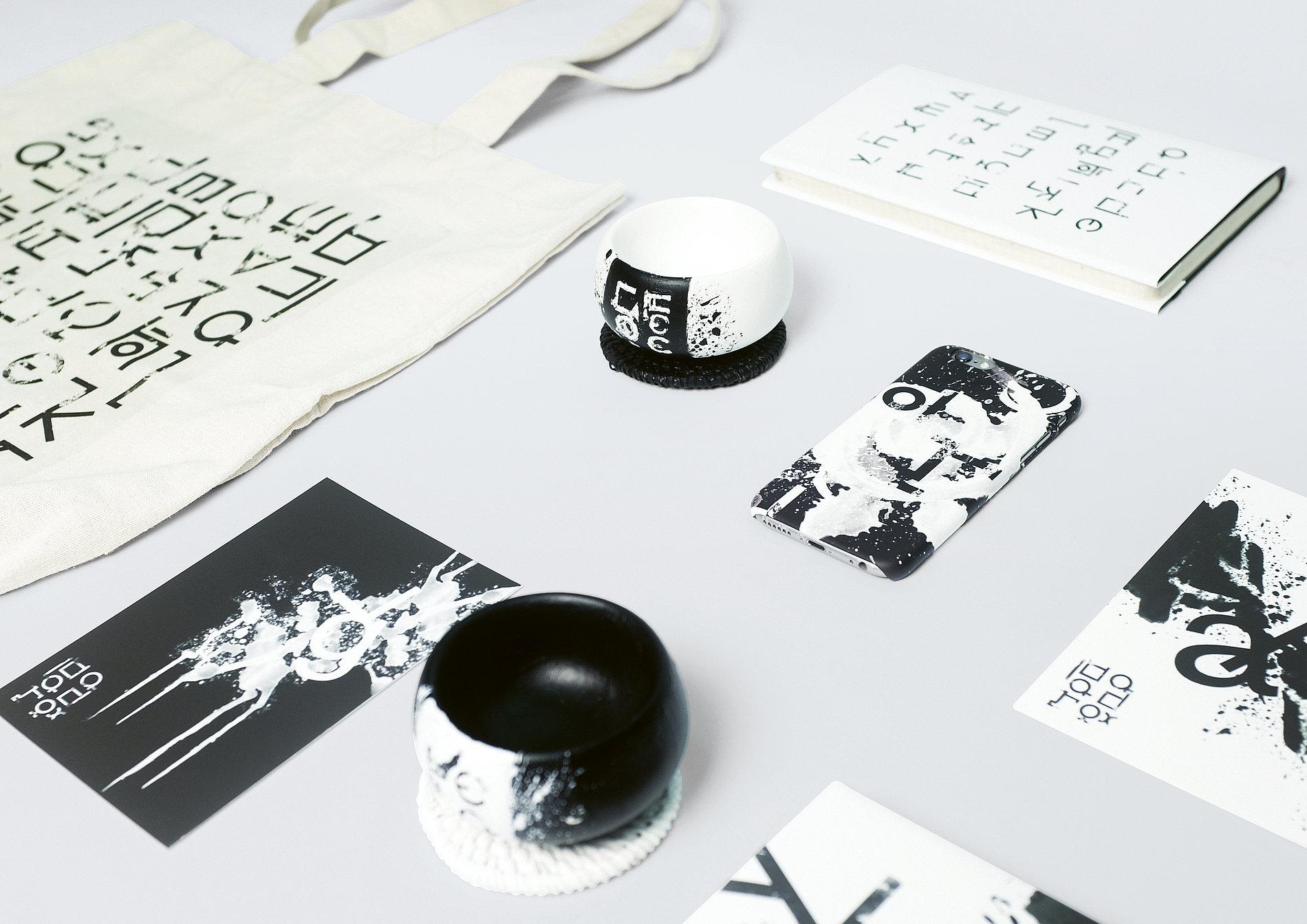 Paradox – A Cultural Harmony | Red Dot Design Award