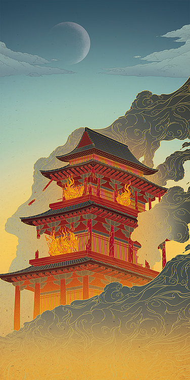 The Adventure Travelogue of Taiwan 300 Years Ago | Red Dot Design Award