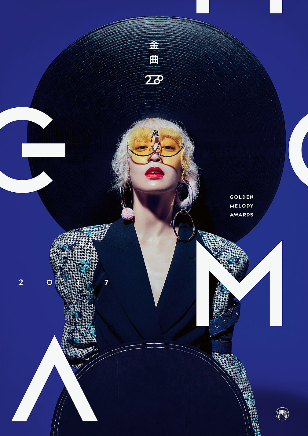 28th Golden Music Award   Red Dot Design Award