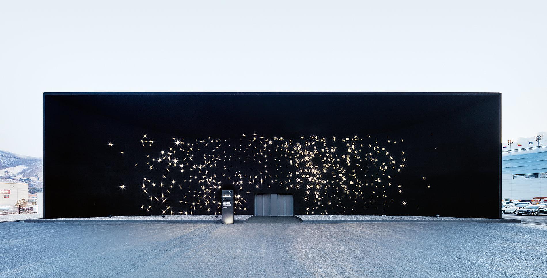 Hyundai Pavilion Pyeongchang Winter Olympics 2018 | Red Dot Design Award