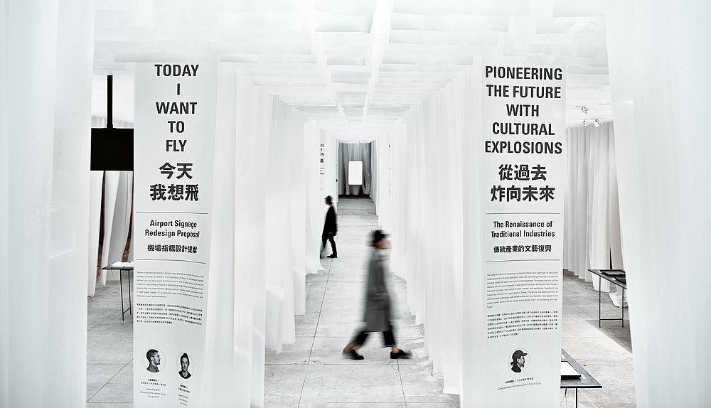 Cultural Explosion – Creative Expo Taiwan 2017 | Red Dot Design Award