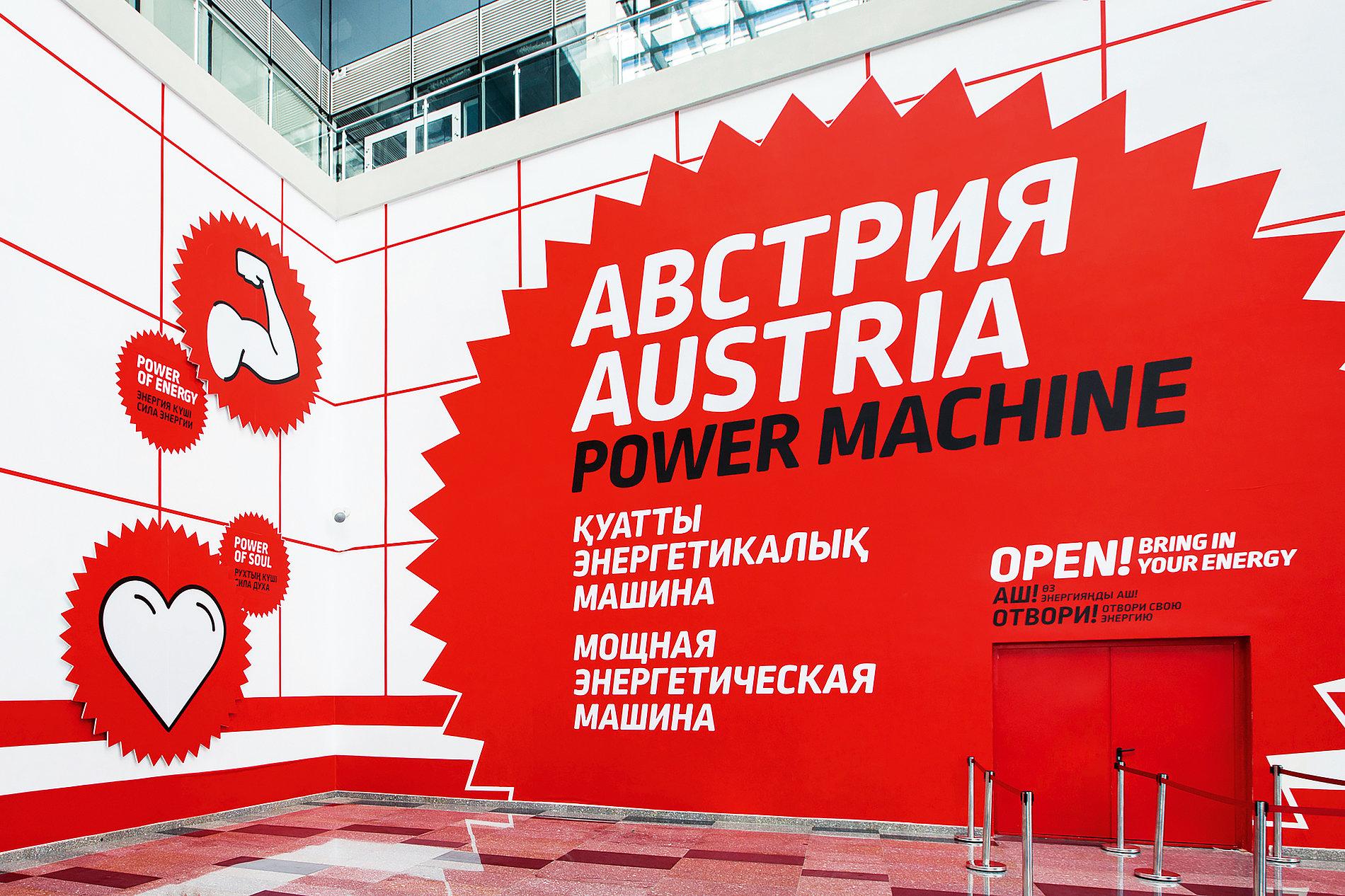 Austria Power Machine Expo 2017 Astana   Red Dot Design Award
