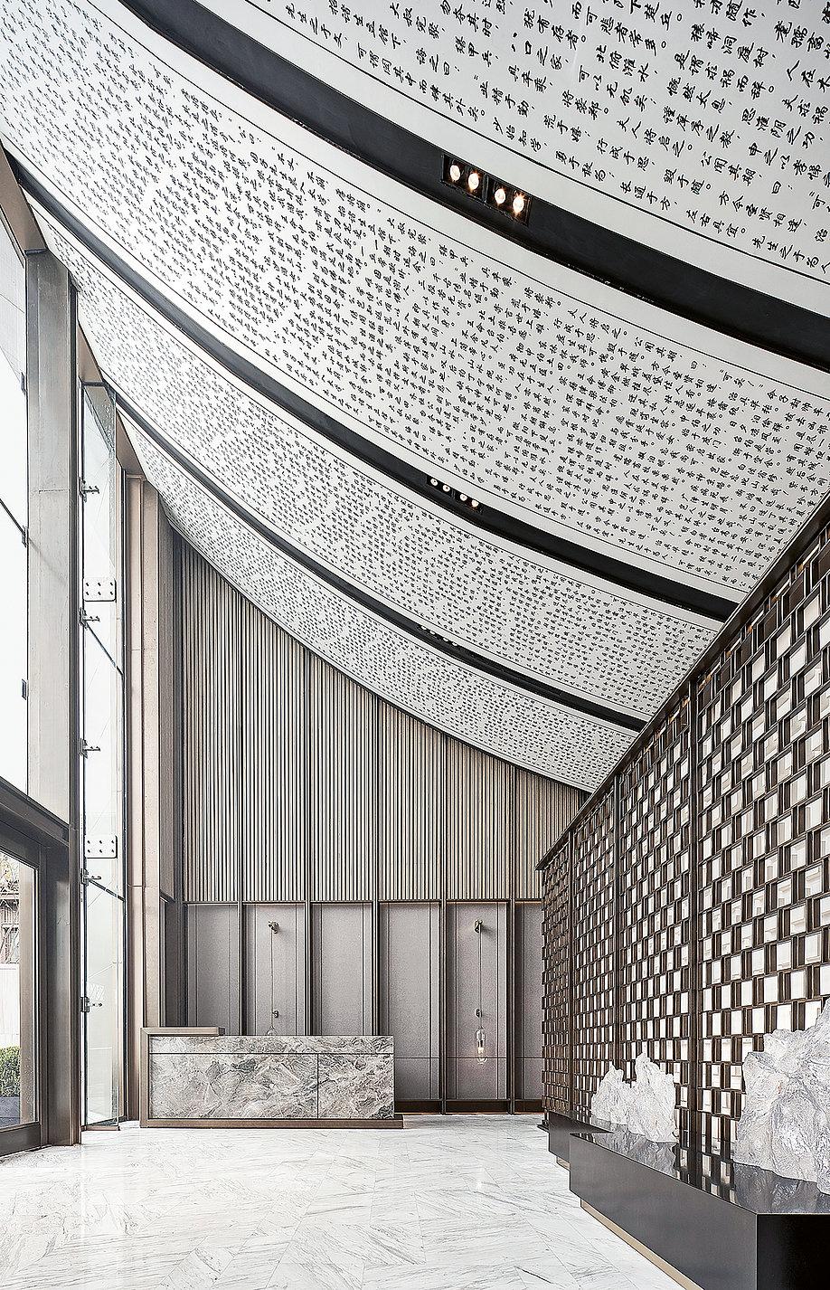 Shui Yue Tang Exhibition Centre | Red Dot Design Award