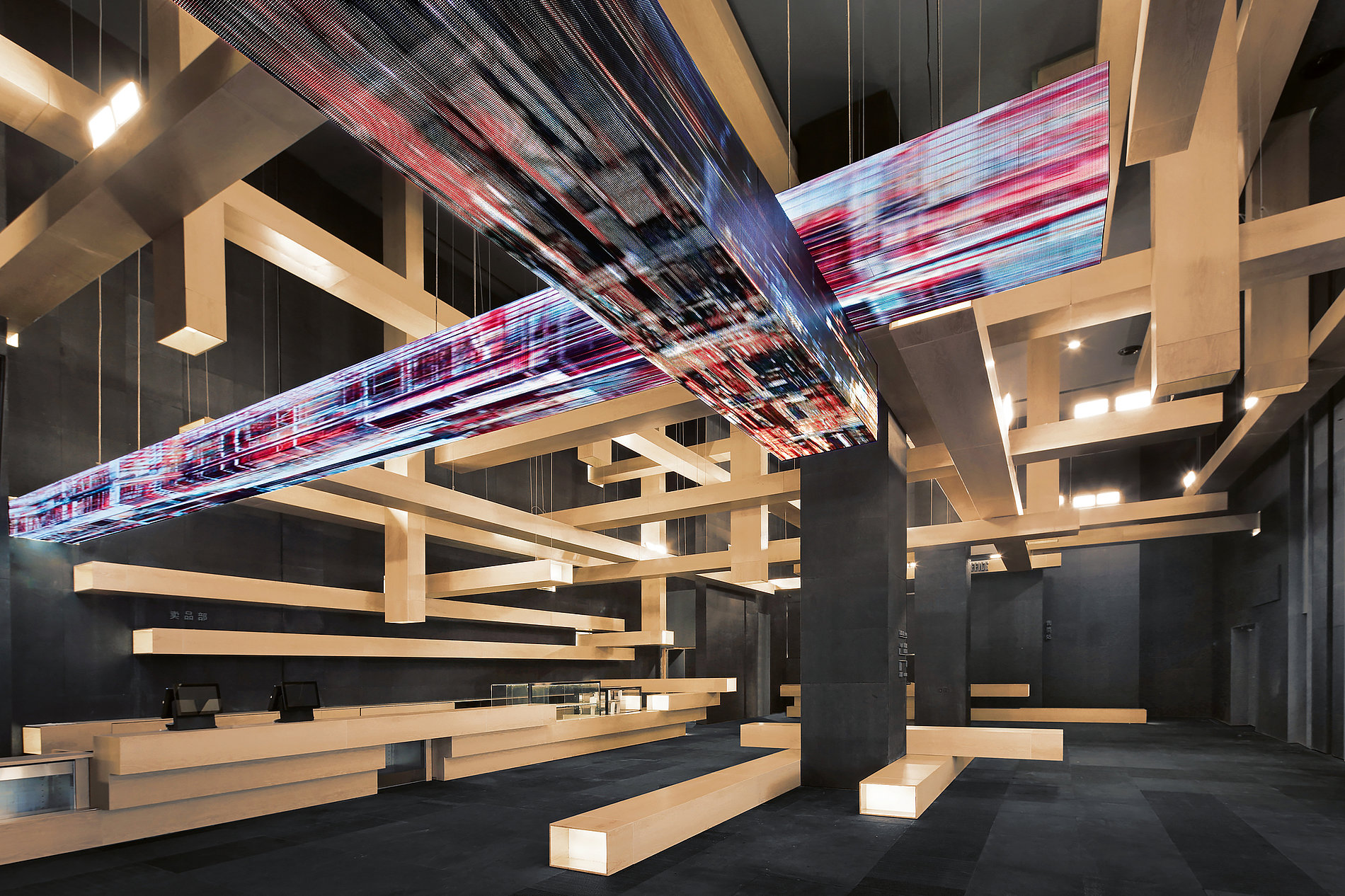 Xiangyang Fanyue Mall International Cinema | Red Dot Design Award