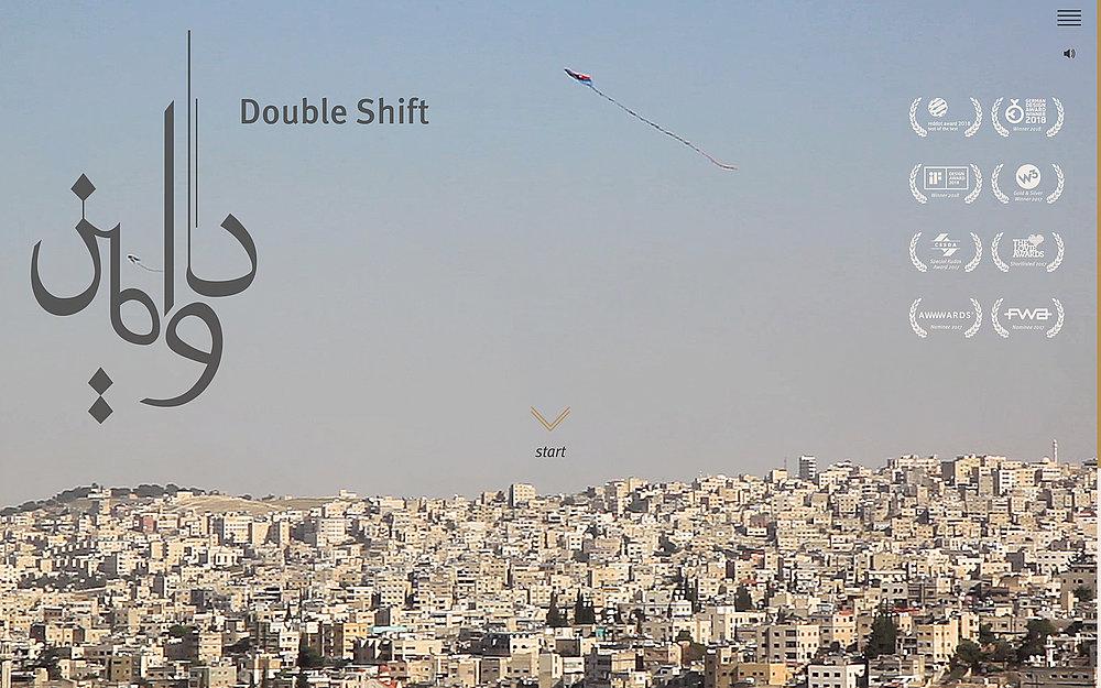 Double Shift | Red Dot Design Award