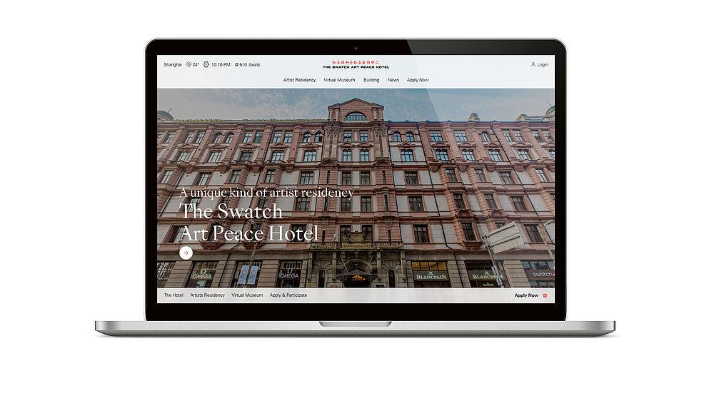 Swatch Art Peace Hotel | Red Dot Design Award