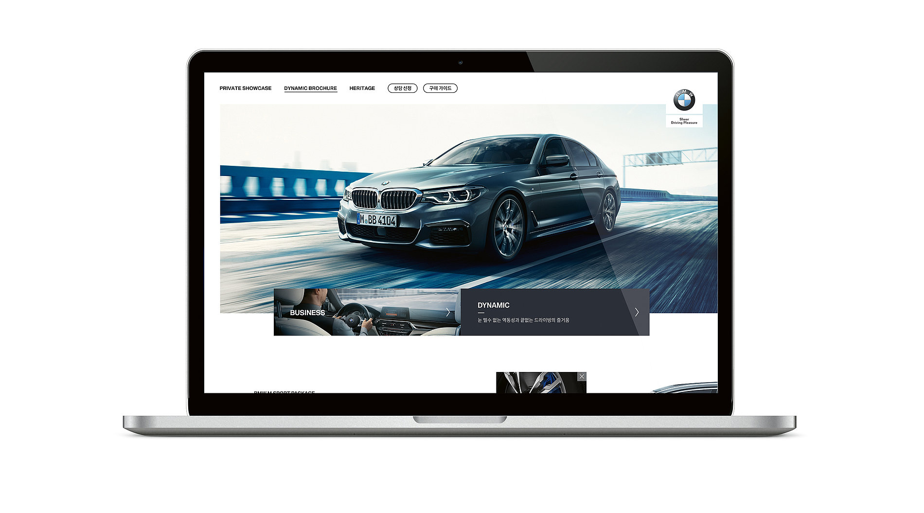 BMW 5 Series – The All-New Experience | Red Dot Design Award