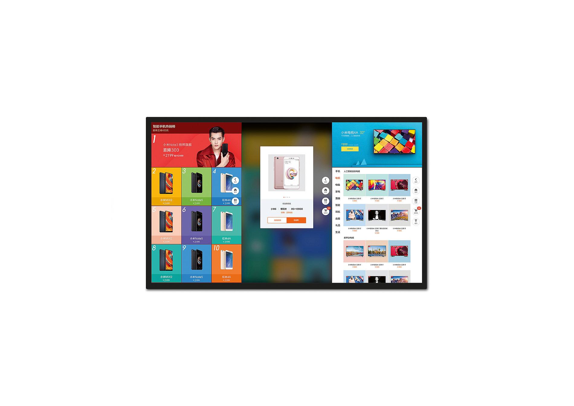 MI Shopping Screen | Red Dot Design Award