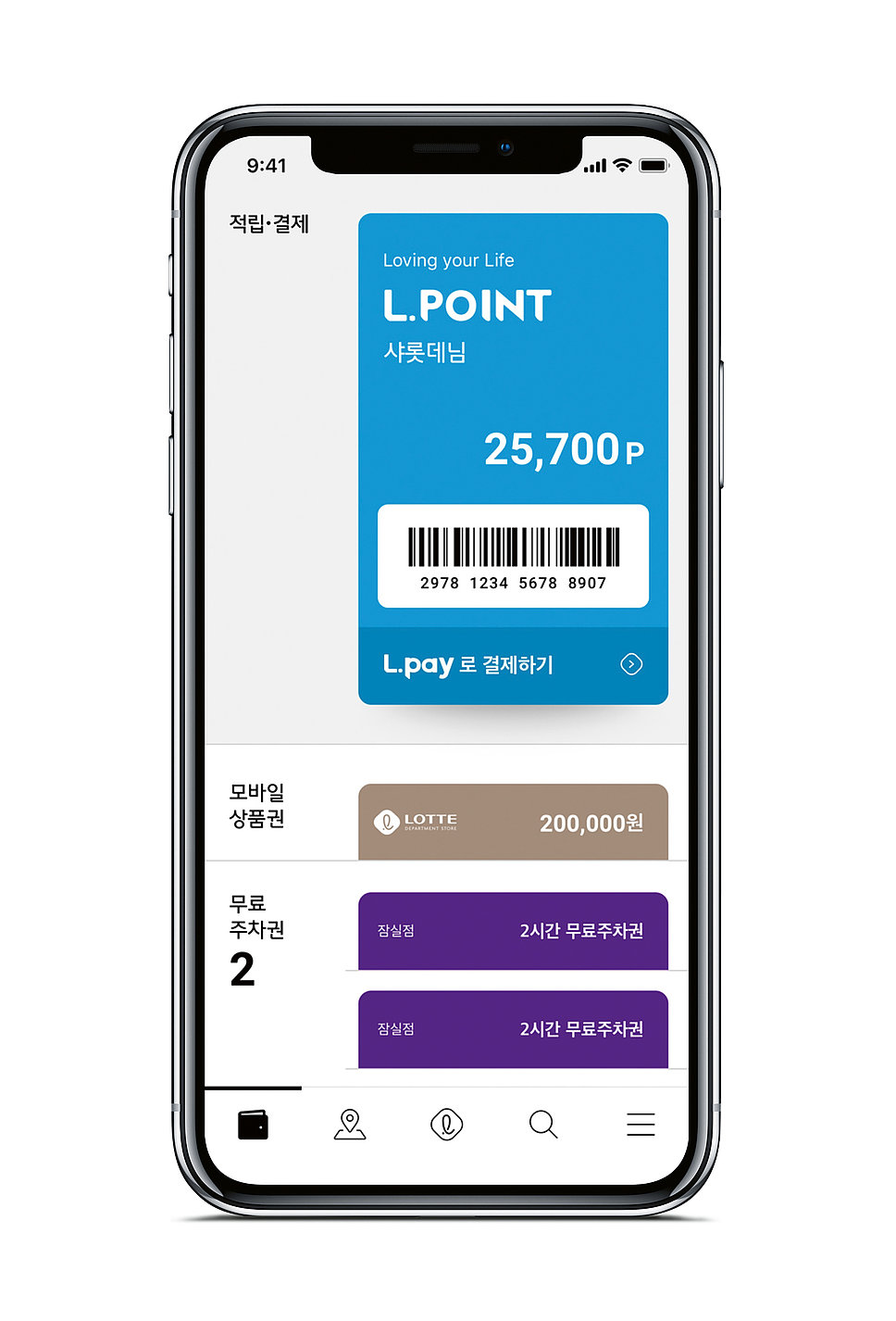 LOTTE Department Store – Mobile Shopping Concierge | Red Dot Design Award