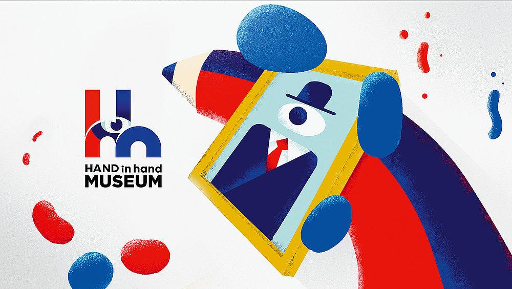 HHmuseum   Red Dot Design Award