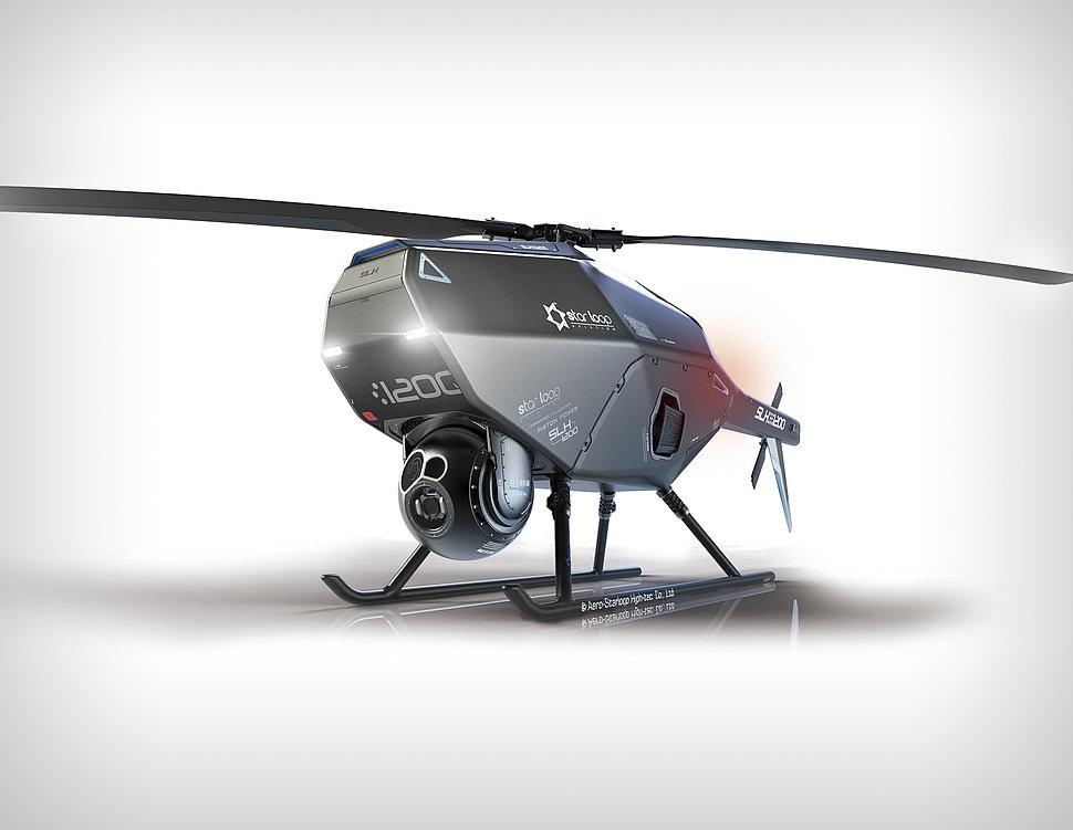 SLH1200 | Red Dot Design Award