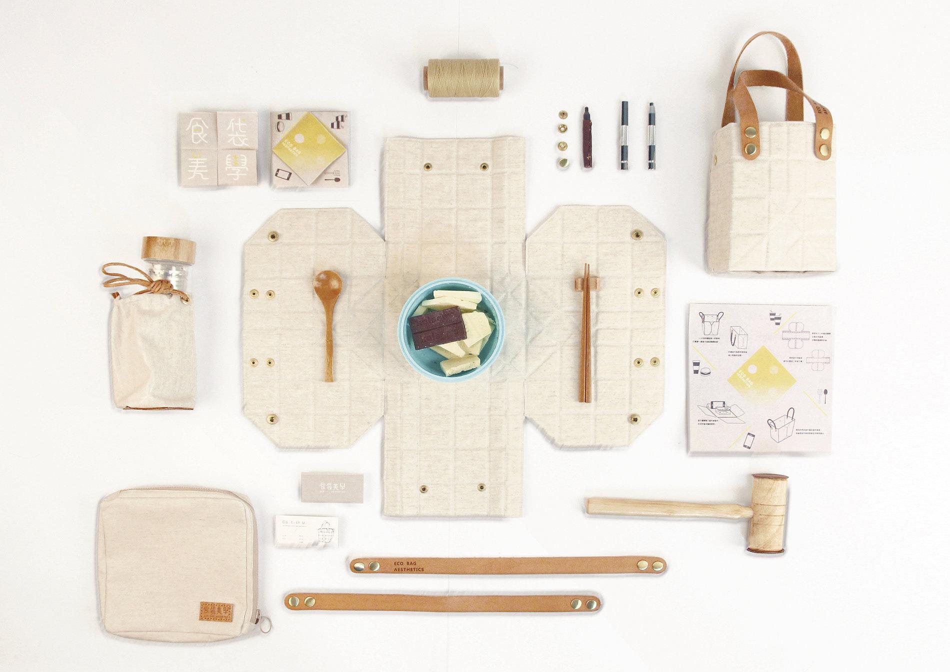 Eco Bag Aesthetics | Red Dot Design Award