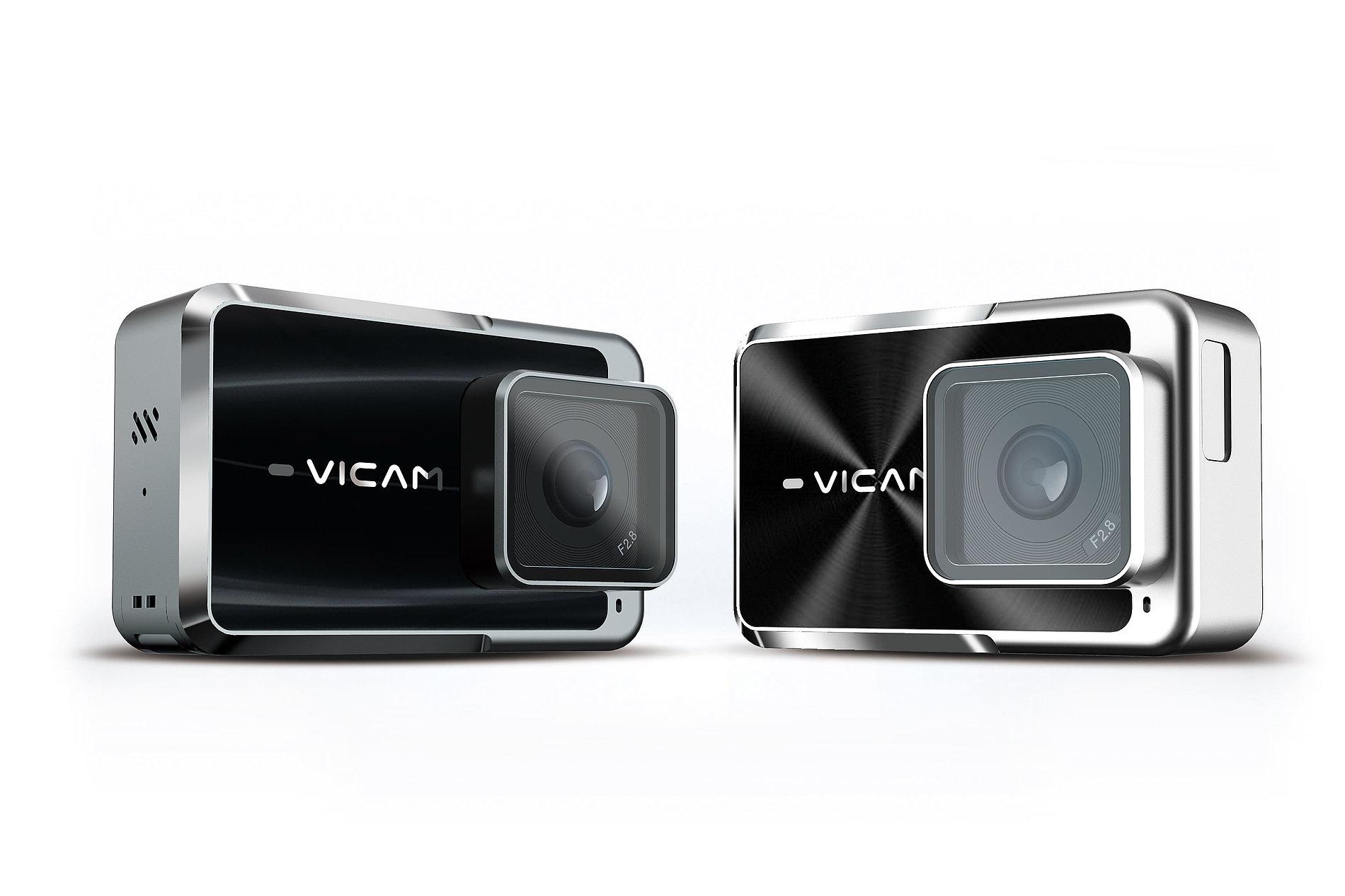 VICAM | Red Dot Design Award