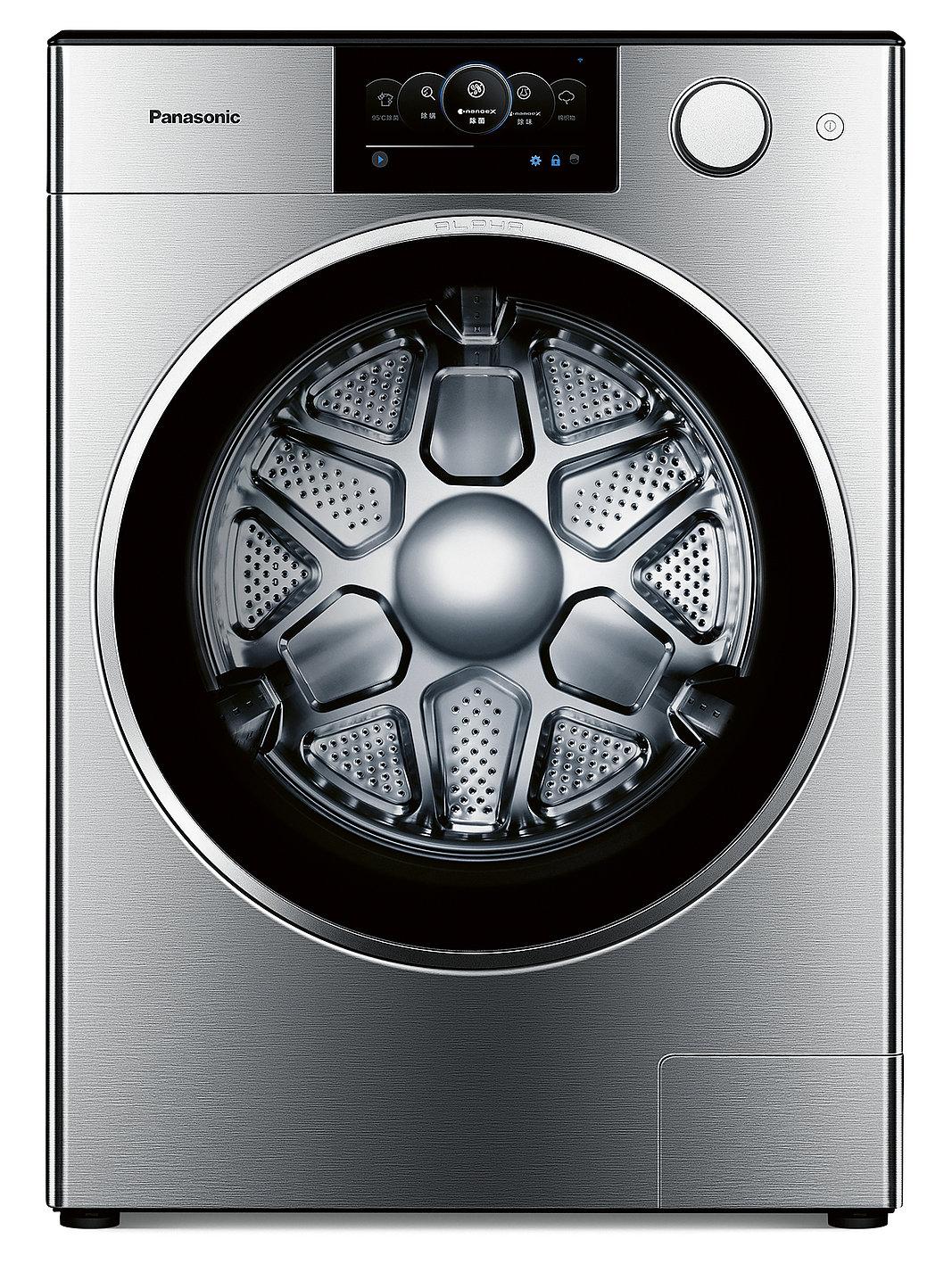 ALPHA Series (XQG100-P1DL)   Red Dot Design Award