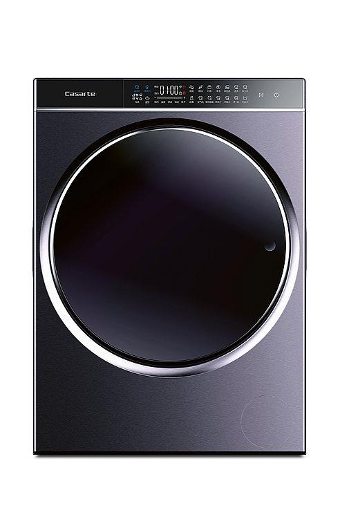 Casarte C1 HD10G6LU1 Washer | Red Dot Design Award