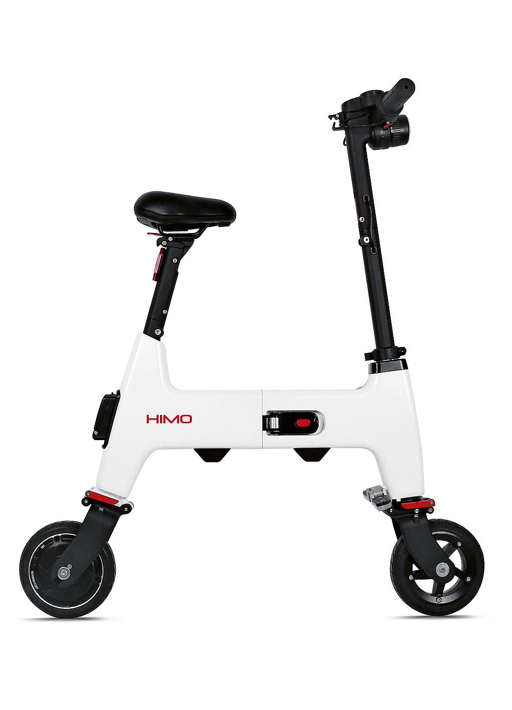 HIMO·H1 | Red Dot Design Award