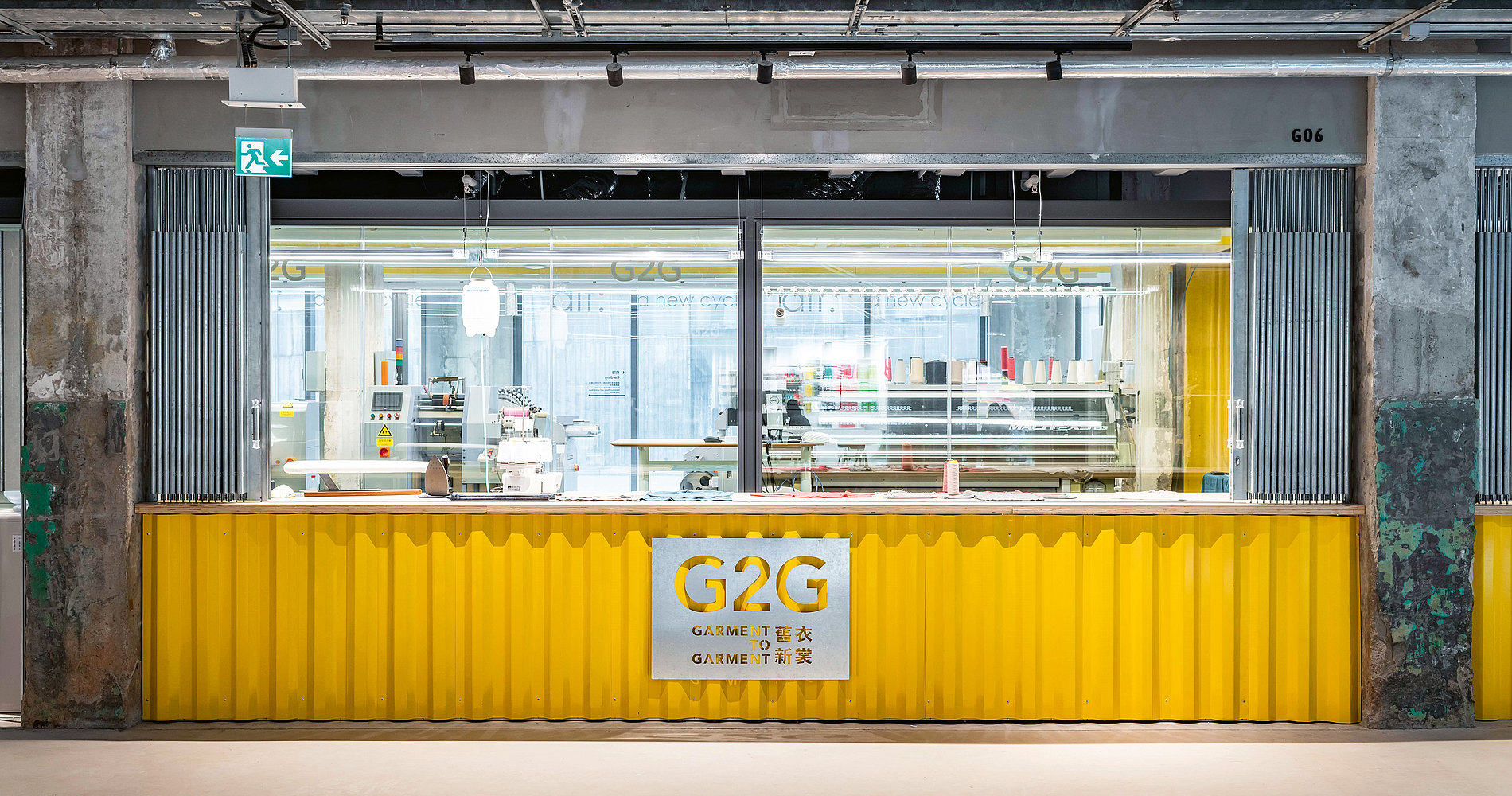 G2G Shop – A Mini Mill within The Mills | Red Dot Design Award