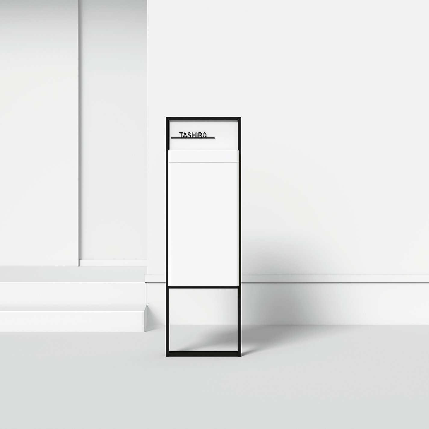 Smart Package Post Box | Red Dot Design Award