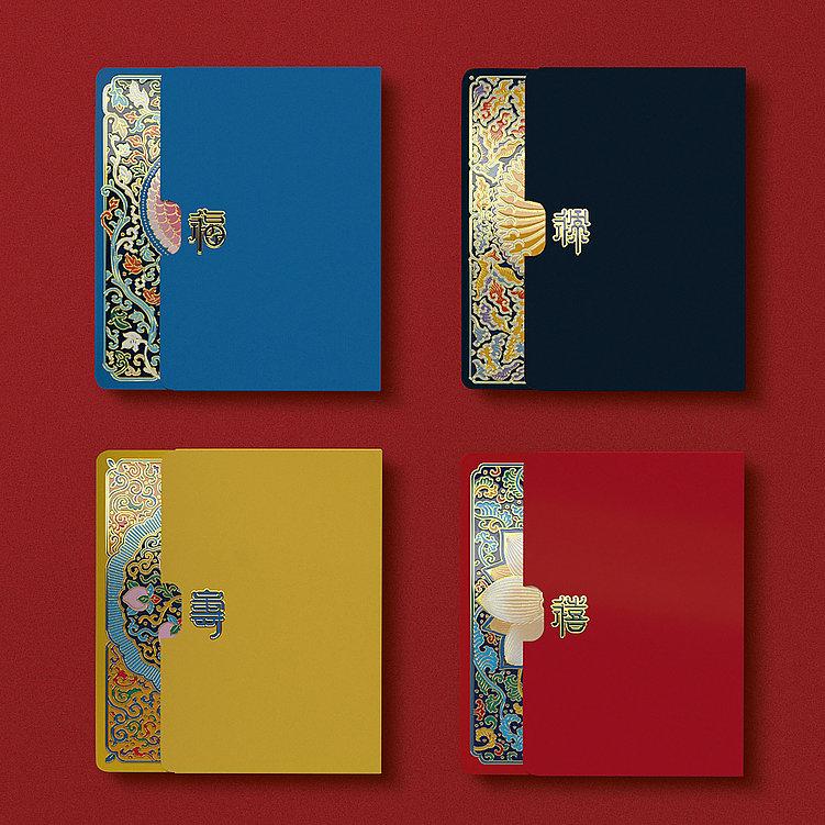 Fu Lu Shou Xi Notebook | Red Dot Design Award