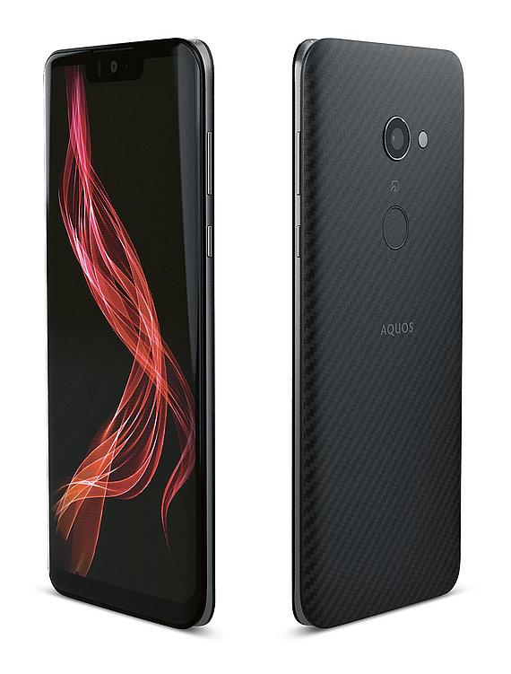 AQUOS Zero | Red Dot Design Award