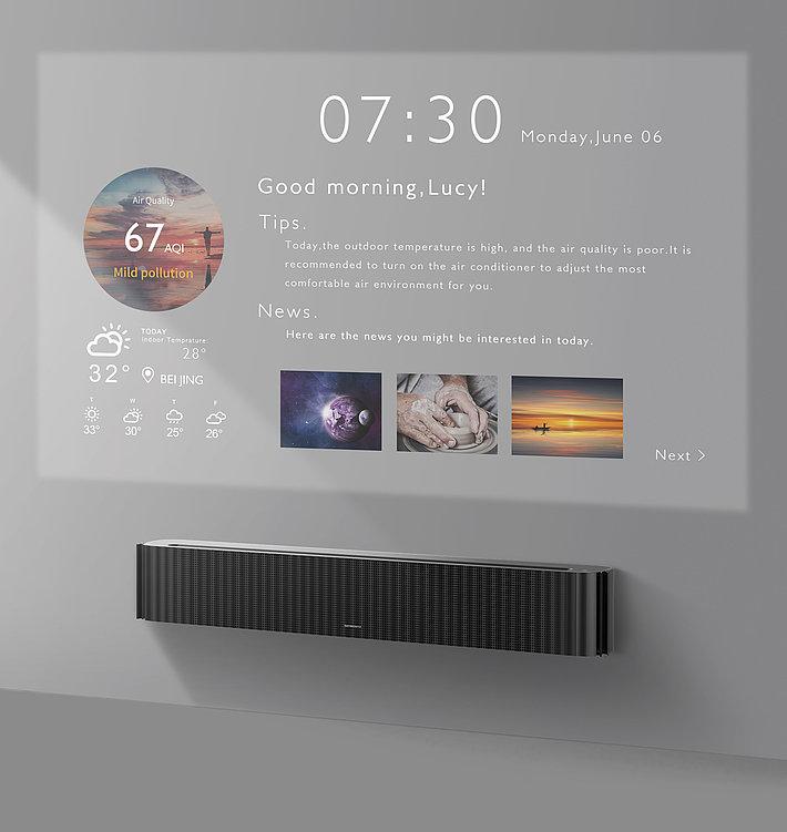 Air Bar | Red Dot Design Award