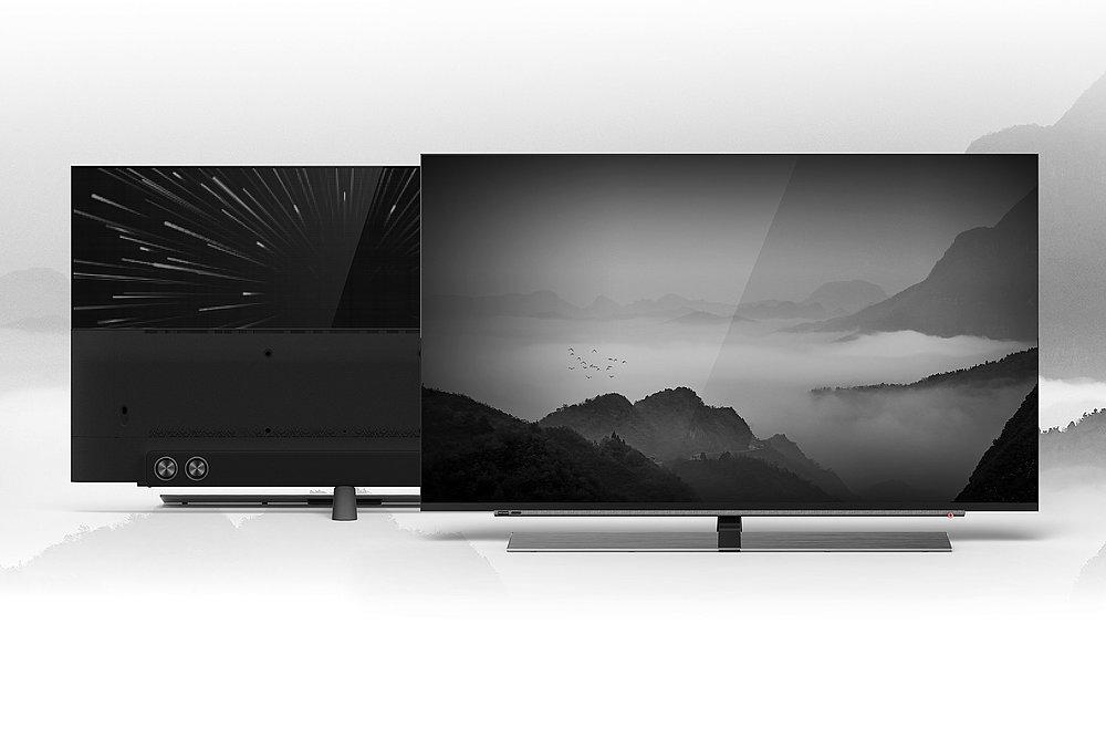 A3 Concept TV | Red Dot Design Award