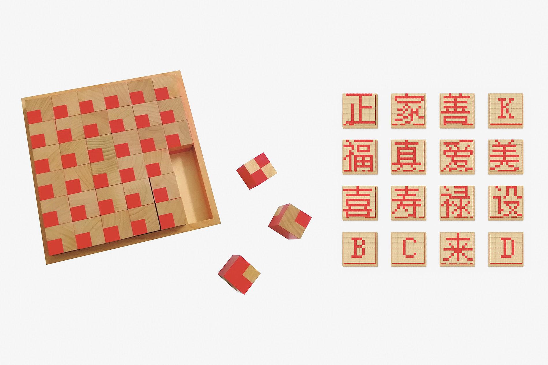 China Block | Red Dot Design Award