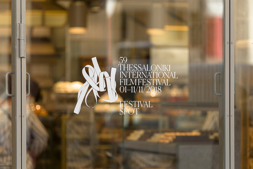 59th Thessaloniki International Film Festival | Red Dot Design Award
