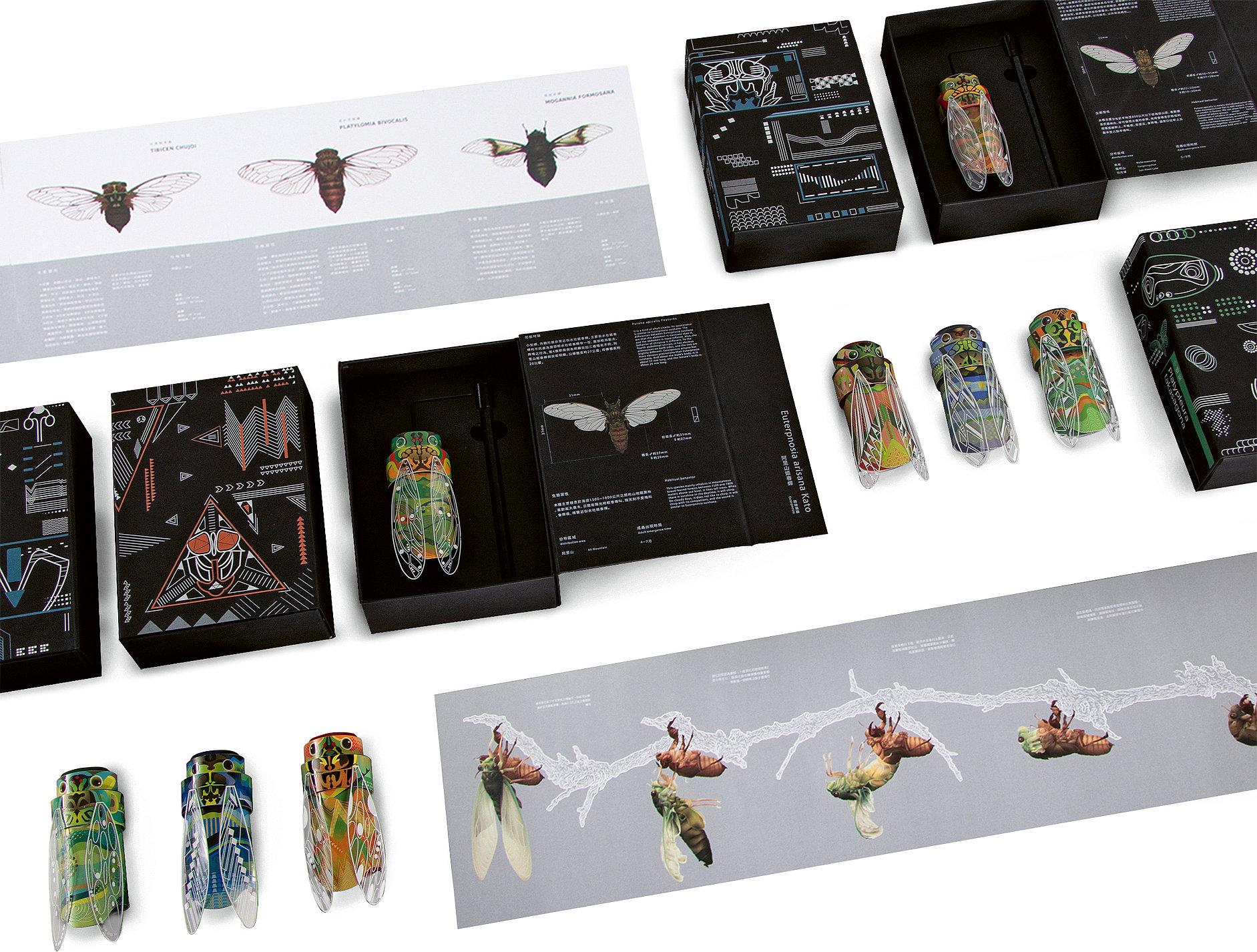 Sounds of Taiwan Cicada | Red Dot Design Award