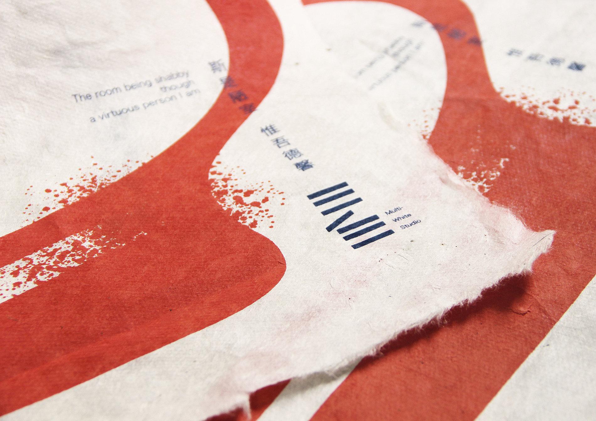 Praise of the Shabby Room | Red Dot Design Award