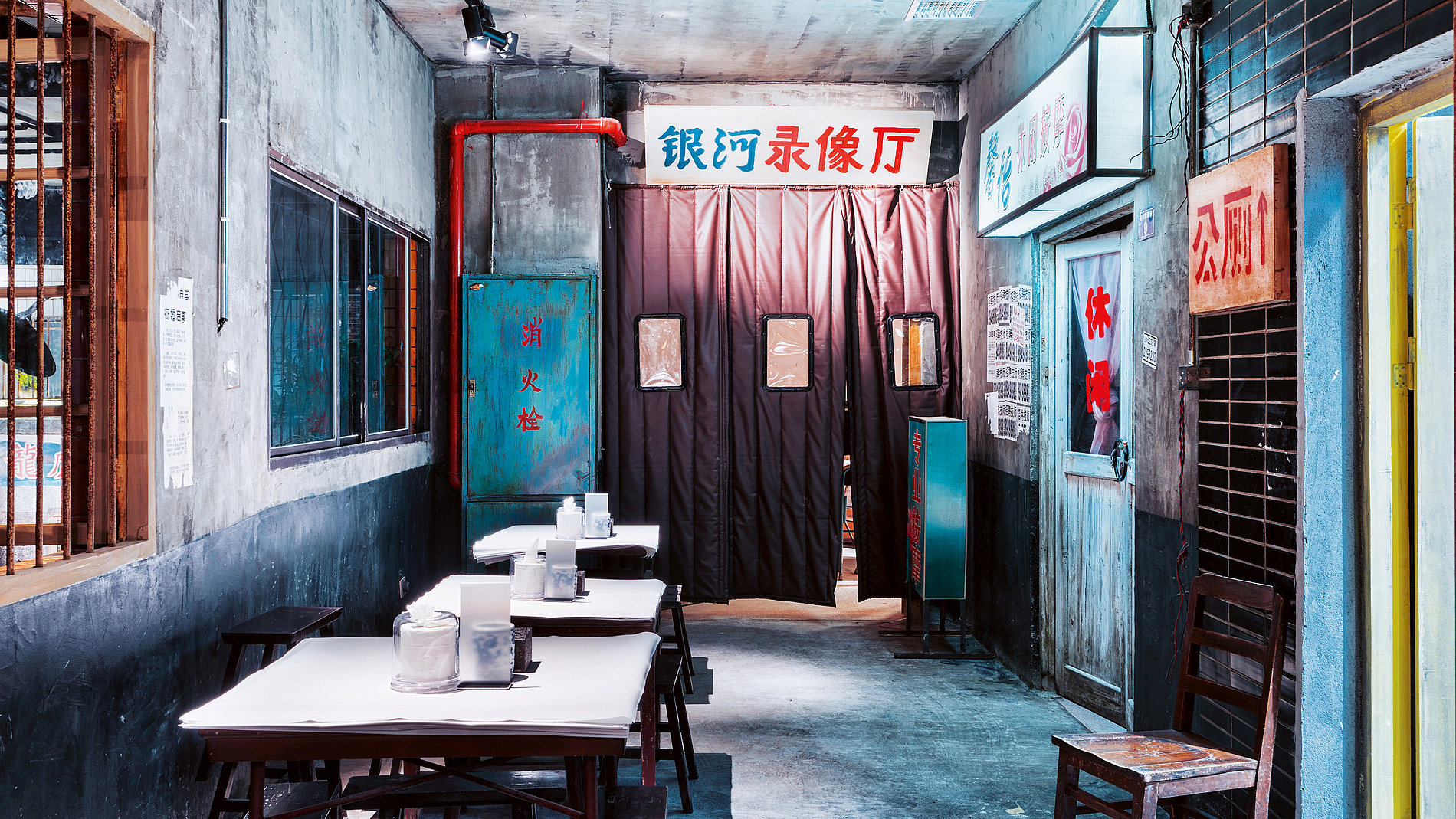 Wenheyou Laochangsha Lobster Restaurant | Red Dot Design Award