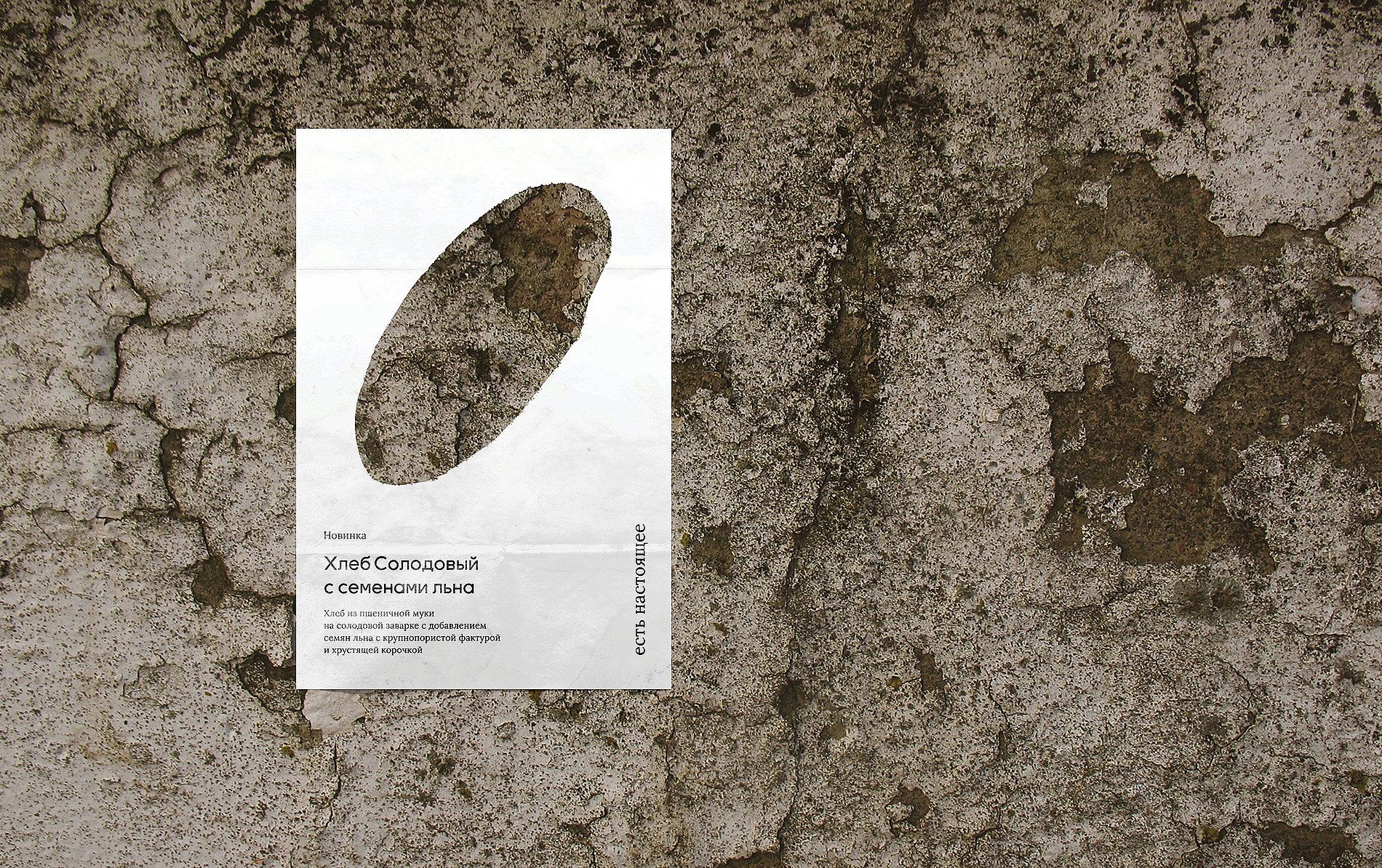Bushe | Red Dot Design Award