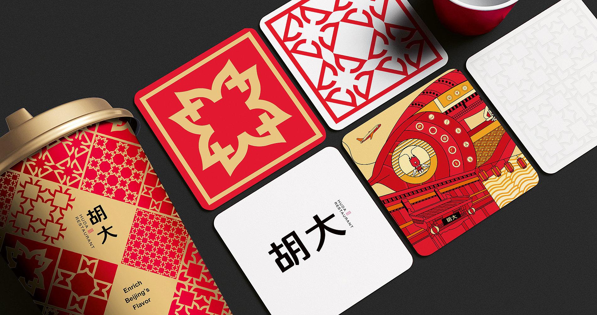 HUDA Restaurant | Red Dot Design Award