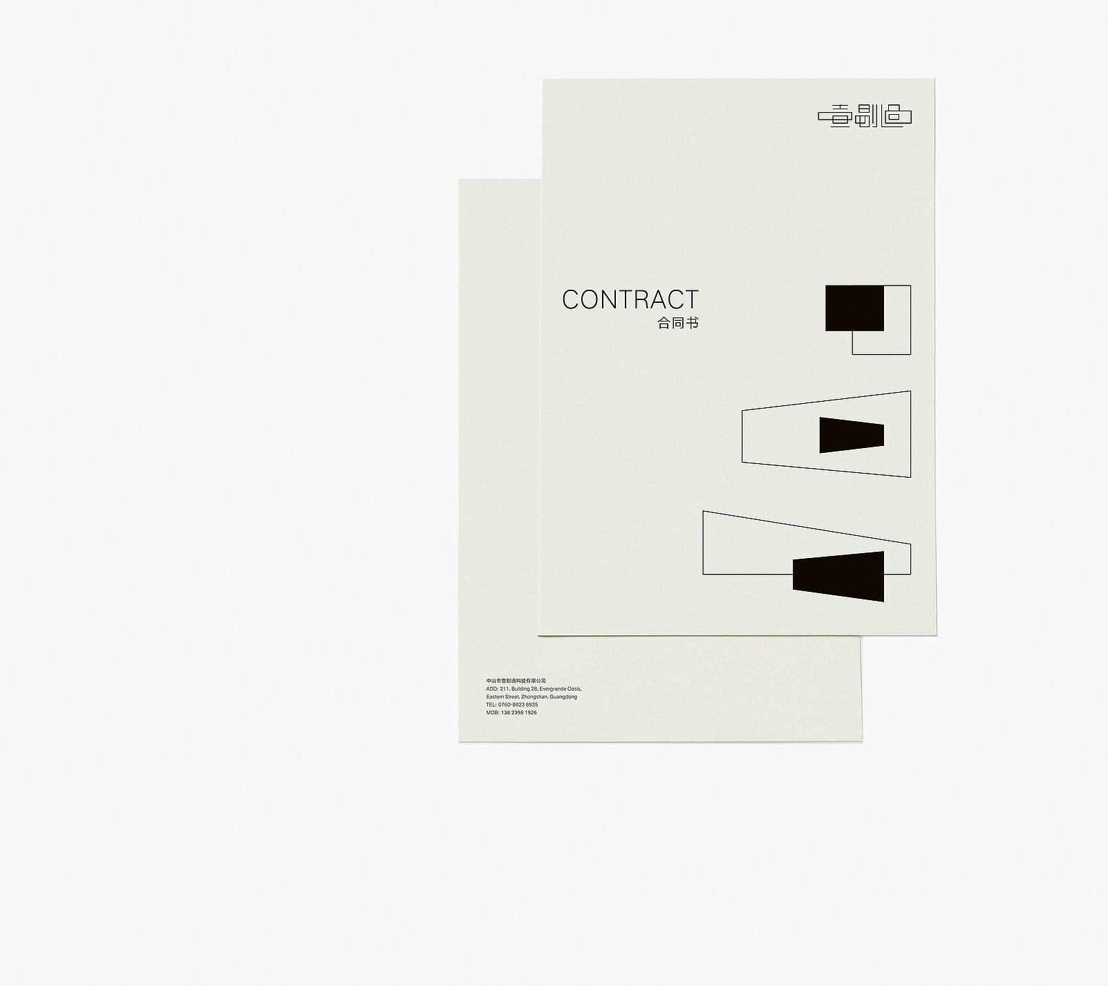 Yi Ti Guo | Red Dot Design Award