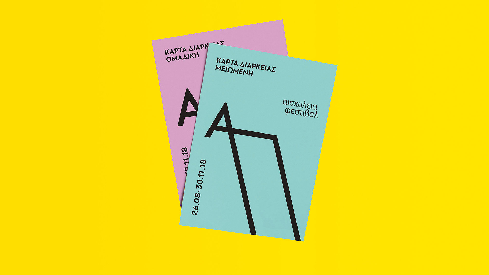 Aeschylia Festival | Red Dot Design Award