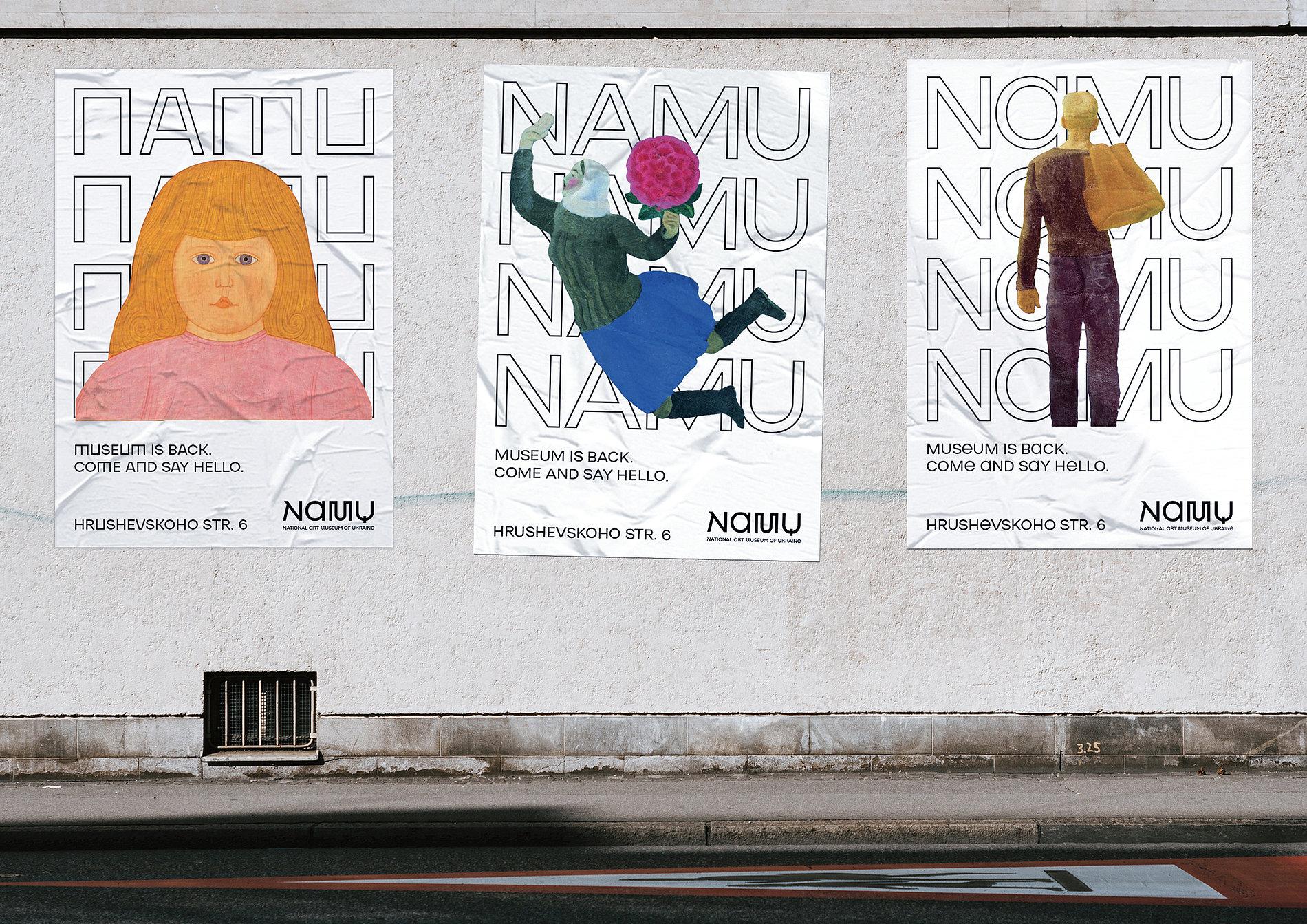 National Art Museum of Ukraine | Red Dot Design Award