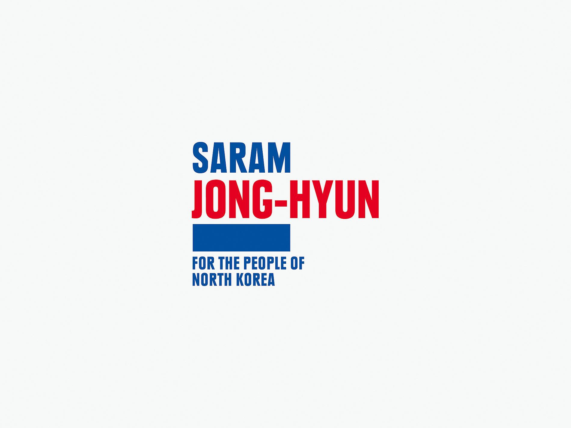 SARAM – Human Identity | Red Dot Design Award