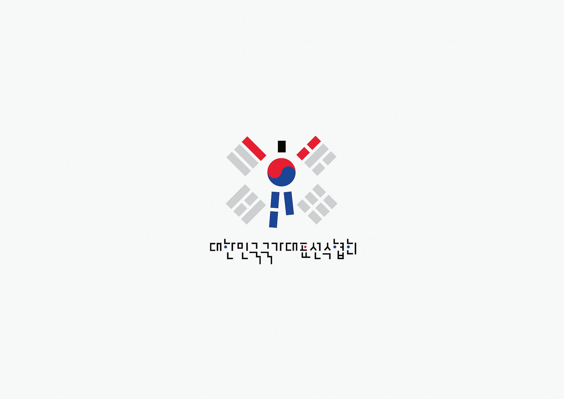 The Korean Association of National Team Members | Red Dot Design Award