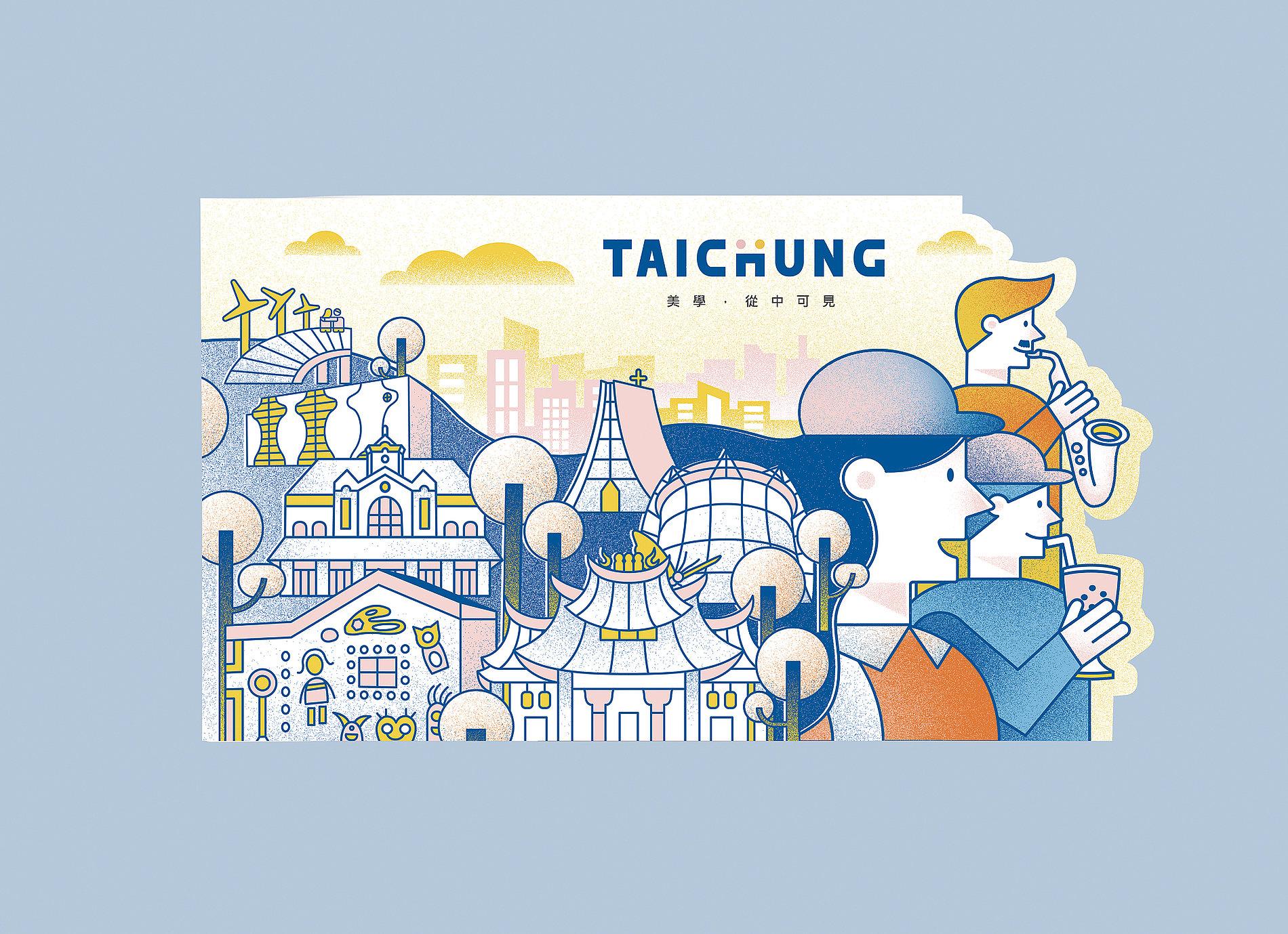 TAICHUNG | Red Dot Design Award