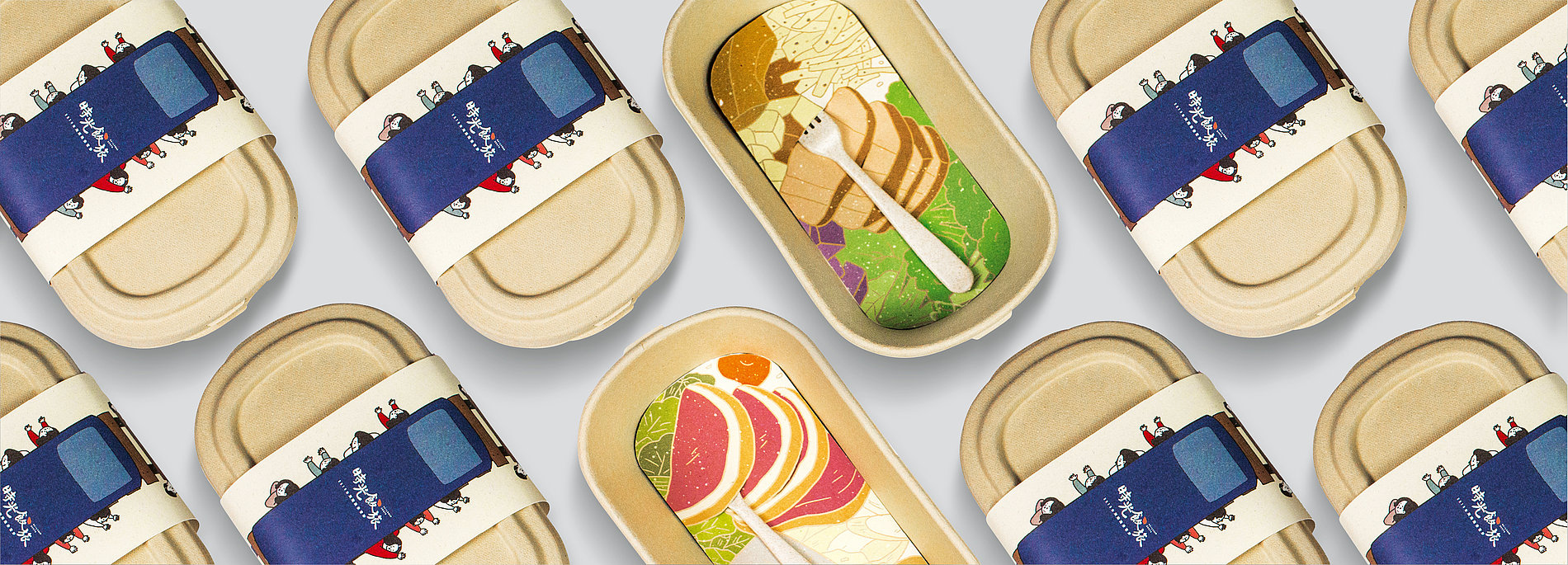Railroad Bento Festival | Red Dot Design Award