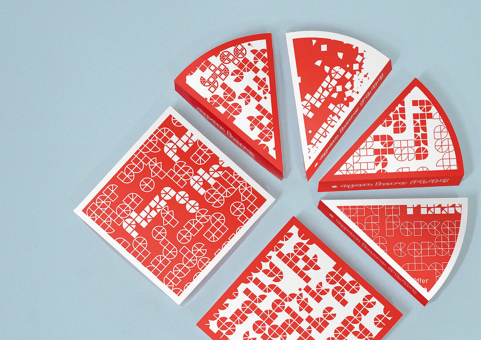 PB45 | Red Dot Design Award