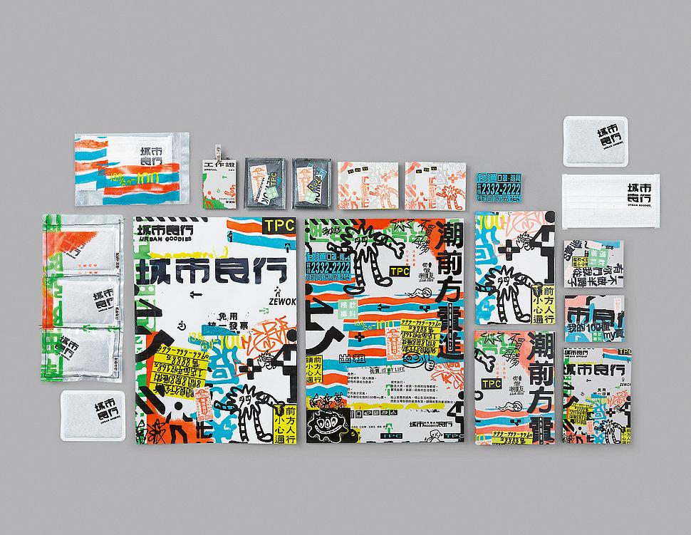 Urban Goodies   Red Dot Design Award