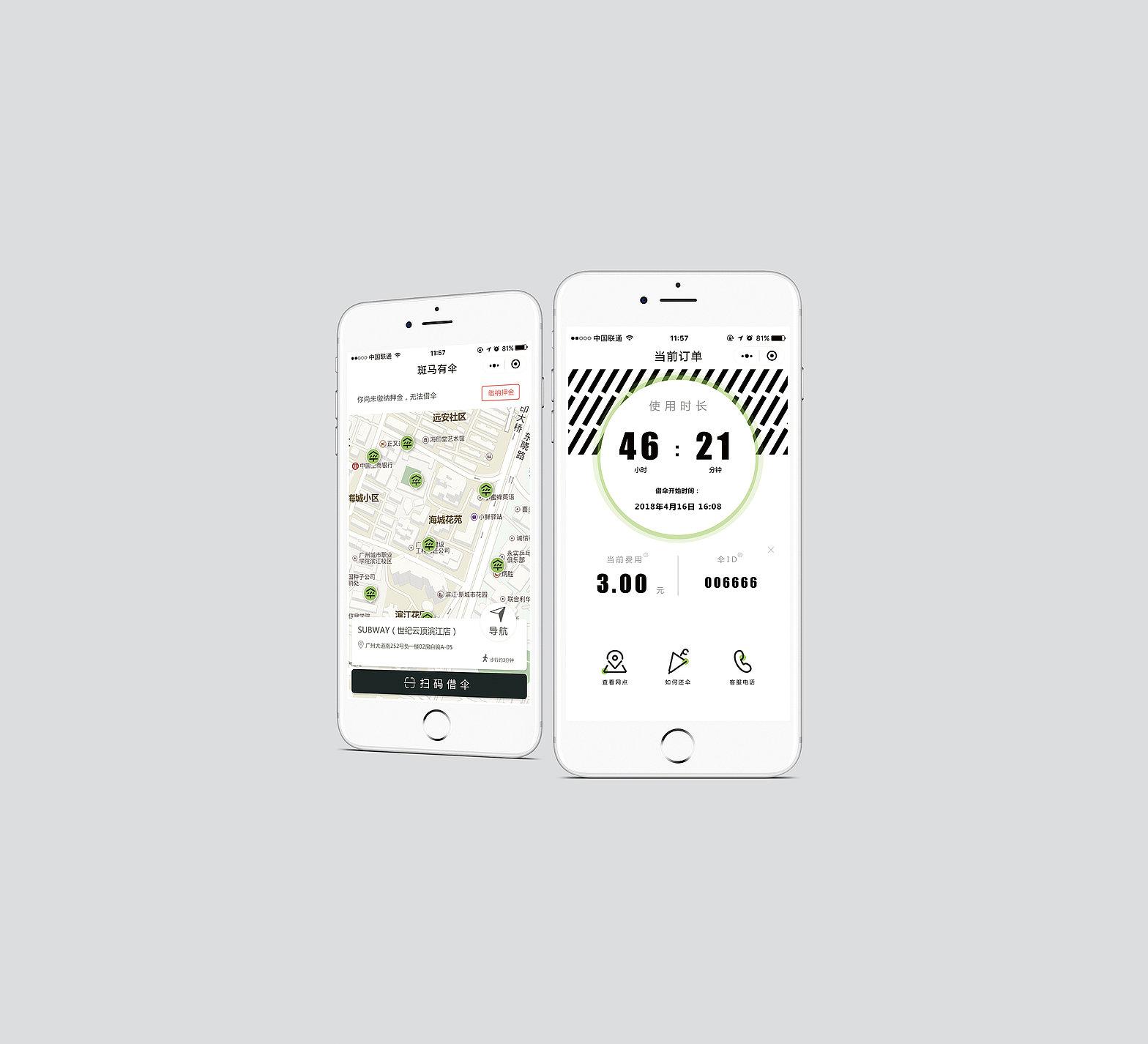 usaaan | Red Dot Design Award