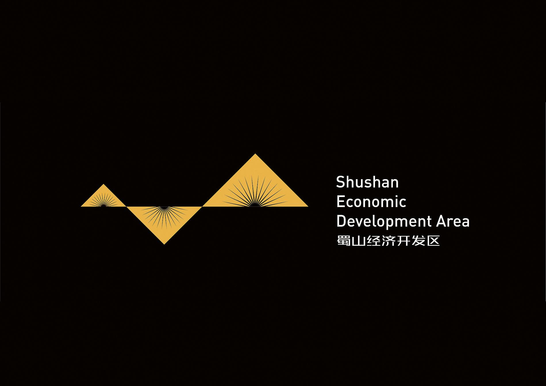 Shushan Economic Development Area | Red Dot Design Award