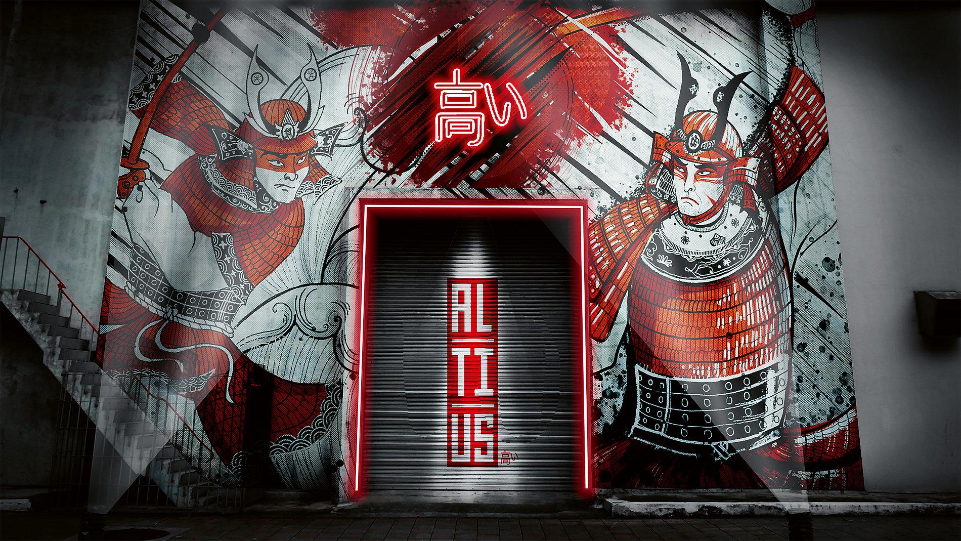 Tokyo 2020 Olympic Games – Nike Altius | Red Dot Design Award