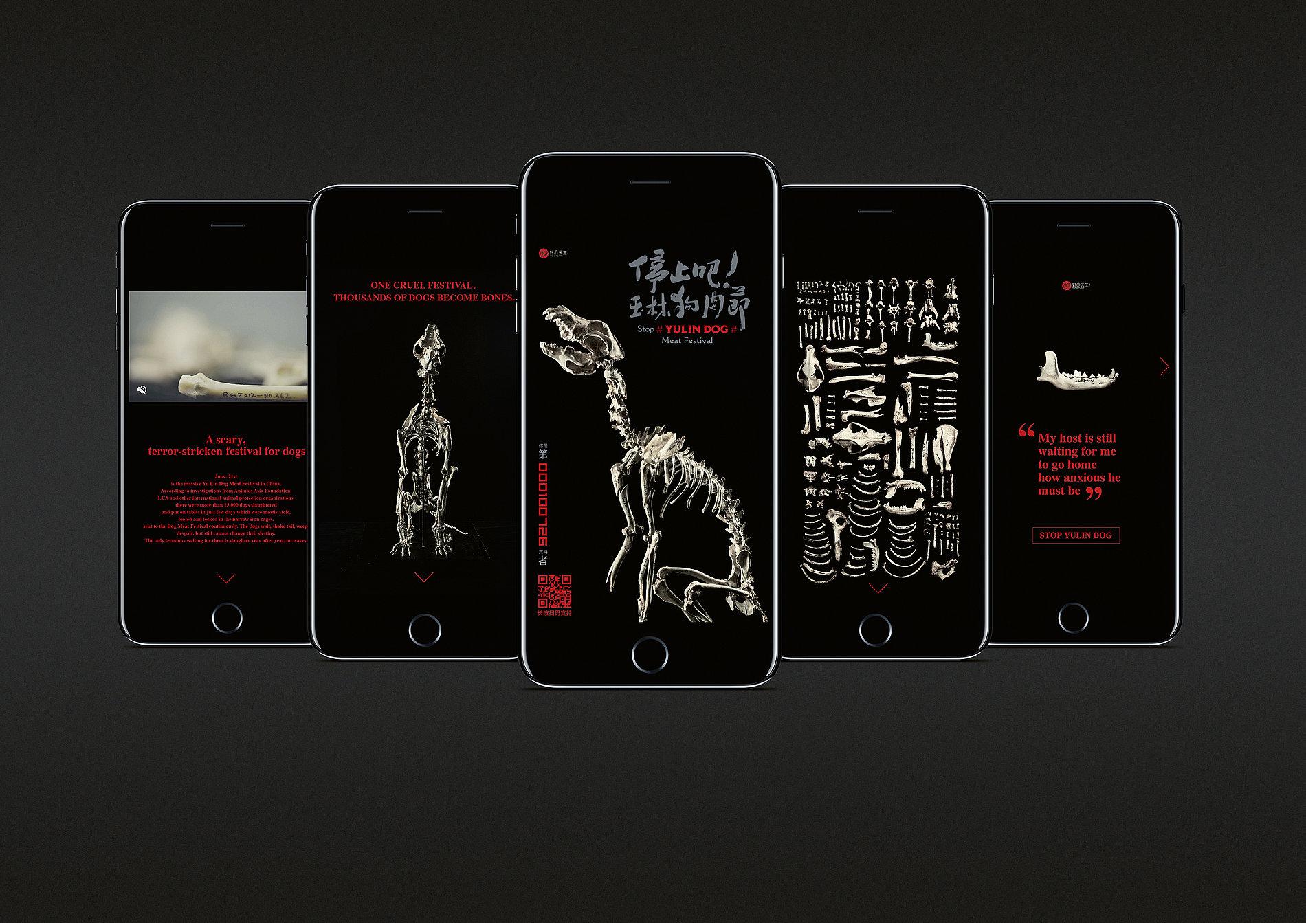 Stop Yulindog | Red Dot Design Award
