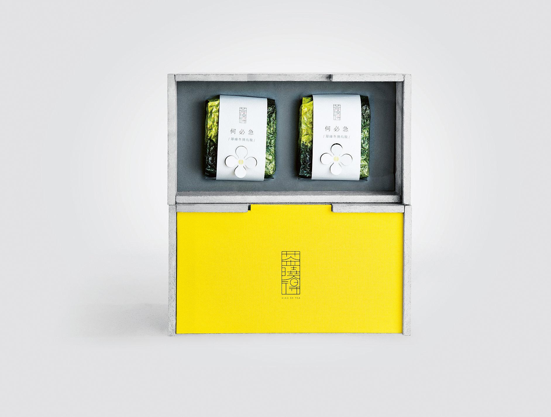 Xiao De Tea | Red Dot Design Award