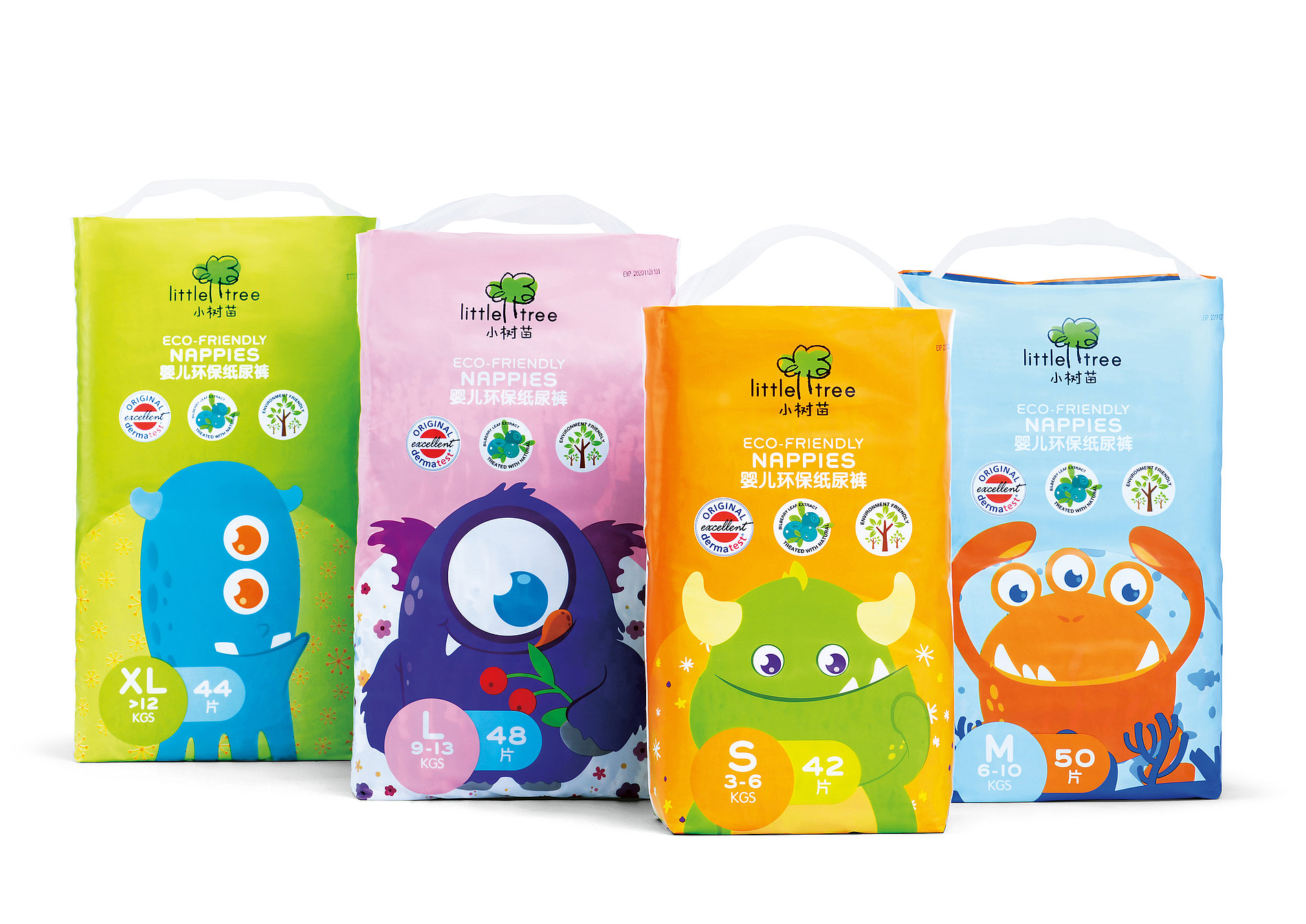 Little Tree Eco-Friendly Nappies | Red Dot Design Award