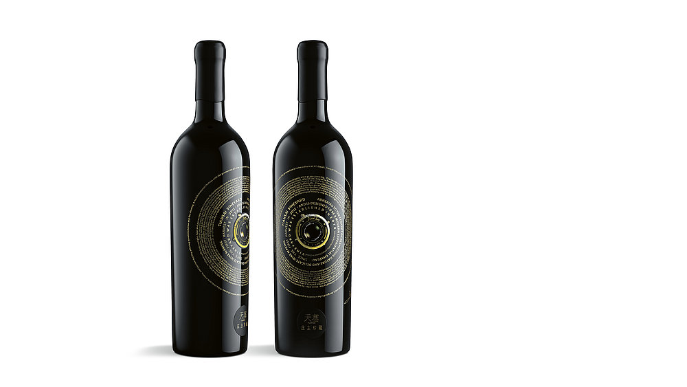 Tiansai Vineyards – Owner's Collection | Red Dot Design Award